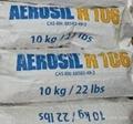 德固赛二氧化硅R106 1