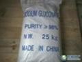 優質混凝土外加劑 1