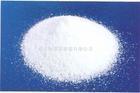 出售工業級葡萄糖酸鈉
