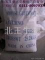 高效水質穩定劑