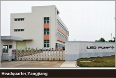 广州大饶贸易有限公司