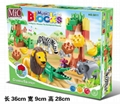 MIC 29PCS music zoo blocks puzzle 5011