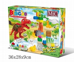 MIC 35PCS music zoo blocks puzzle 5013