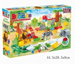 MIC 69PCS music zoo blocks puzzle 5015