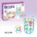 100PCS Softness Blocks Toys