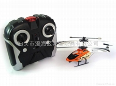 R/C 3CH with gyro matel helicopter