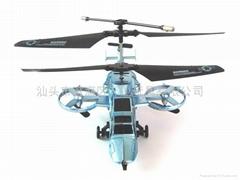 遙控四通帶陀螺儀直升飛機