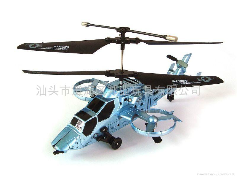 遥控四通带陀螺仪直升飞机
