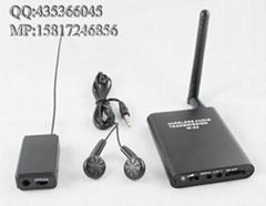 微型无线语音传输机