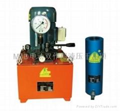 MJD系列 电动双作用液压千斤顶