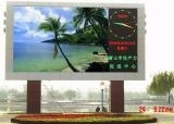 P16 outdoor full colour display advertising panel