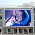 Ph20 LED video Screen wall