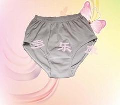 1:1磁动力内裤