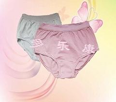 彩条磁动力内裤
