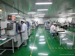 深圳市光貝電子有限公司