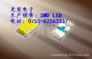 供應0603白色LED 1