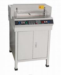 HL-450VS+ Paper Cutter/ Paper Cutting Machine