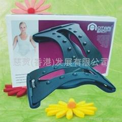 腰椎舒展器
