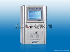 2011廣東公交刷卡機公交收費系統