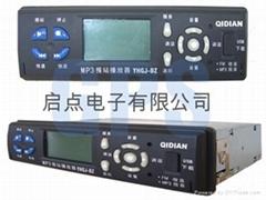广东公交GPS公交报站器播放器