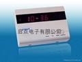 深圳感应卡ID水控机