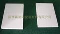 氧化铝耐磨陶瓷衬板