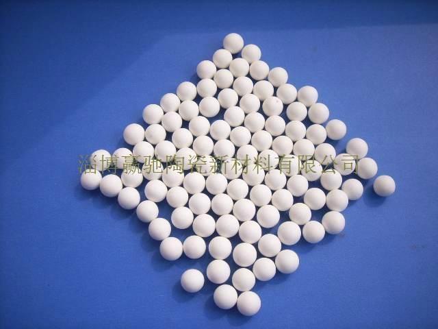 高鋁微球陶瓷微珠 1