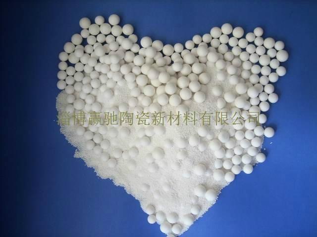 高鋁微球陶瓷微珠 4