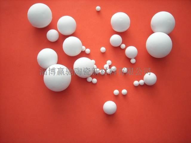 高鋁研磨球 3