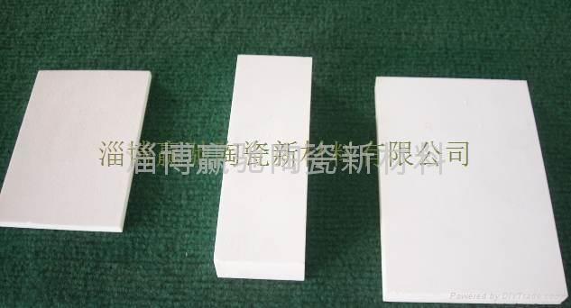 氧化鋁耐磨陶瓷襯板 2