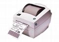 斑馬888-TT桌上型打印設備