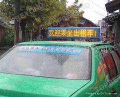 出租車頂燈屏