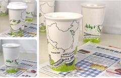 NEW ceramic cup