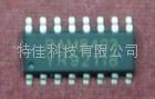 插卡音箱功放 PAM8403