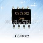 插卡音箱功放 CSC8002