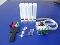 威佳 愛普生ME330連供系統 T1411-T1414連供墨 2