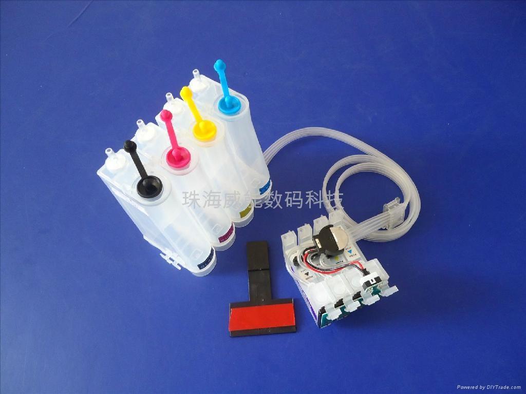 威佳 愛普生ME330連供系統 T1411-T1414連供墨 4