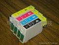 威佳 爱普生T1411兼容墨盒