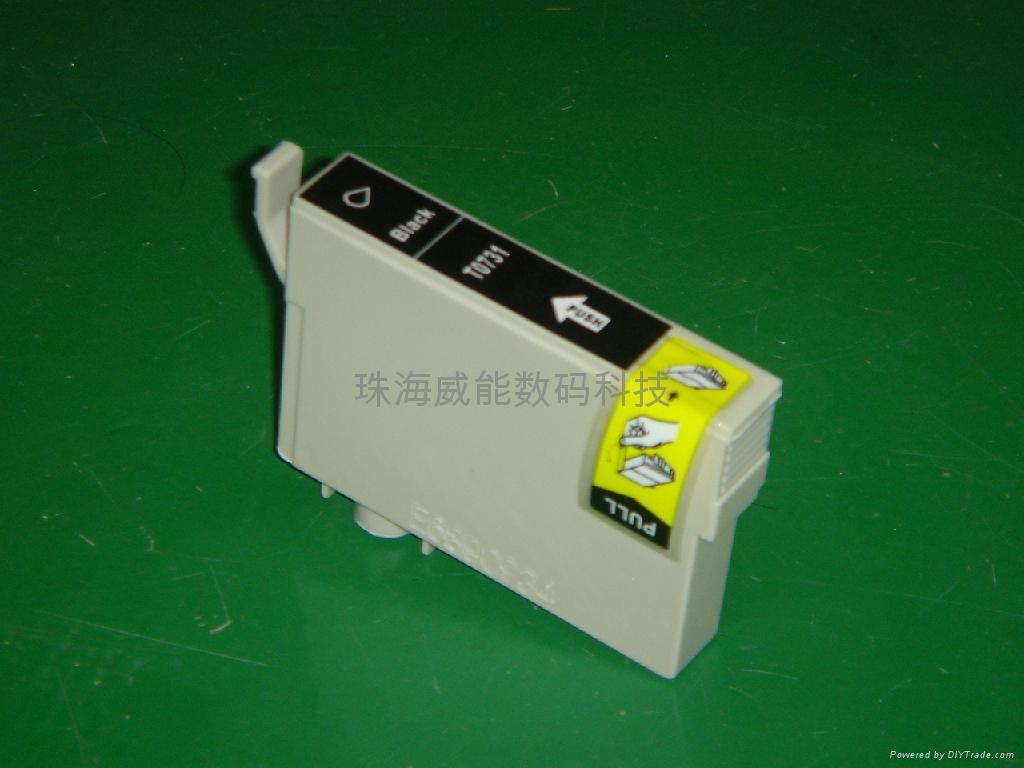 威佳 爱普生T0731兼容墨盒 1