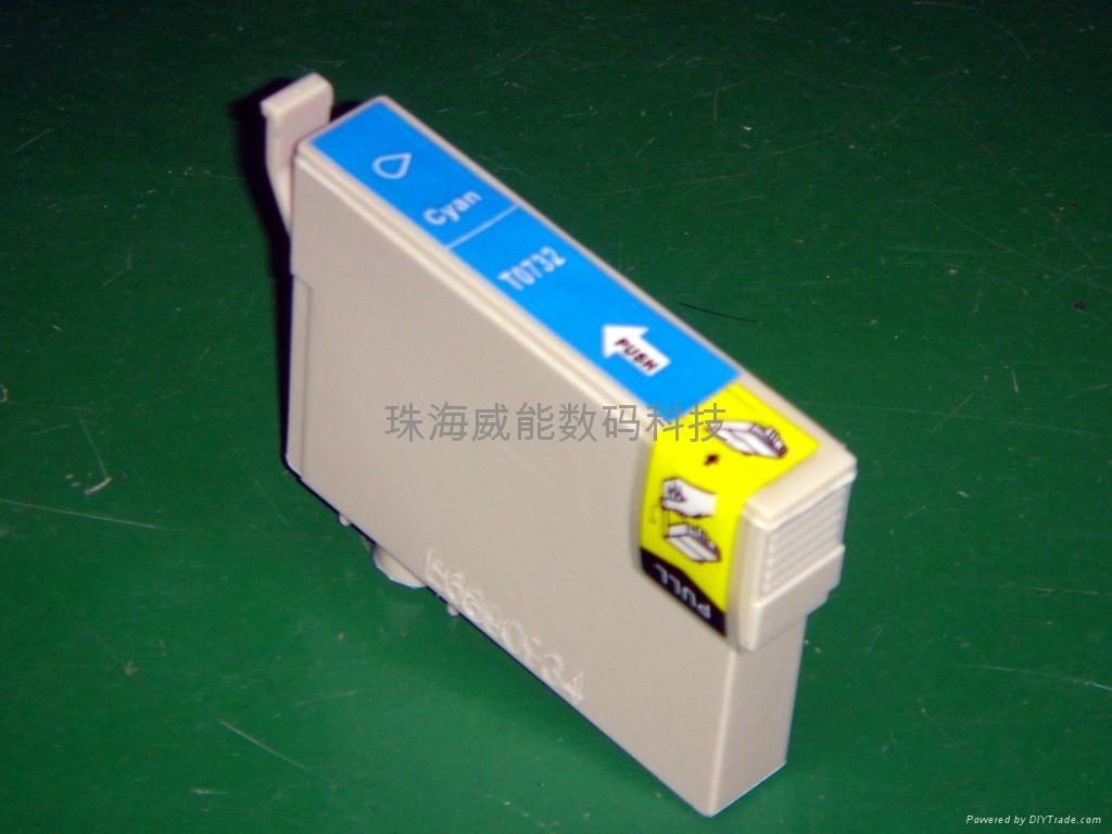 威佳 爱普生T0731兼容墨盒 2
