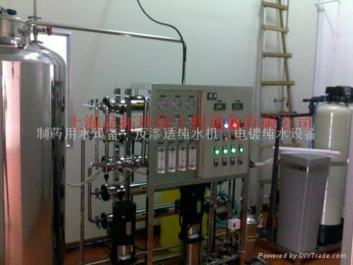 醫用純水設備 3