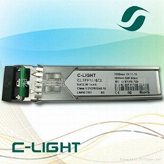 H3C兼容百兆80公里SFP光模块