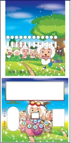 儿童遊戲機批發 3