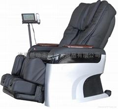 济南皇家至尊豪华3D按摩椅家用特价