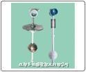 浮球液位變送器