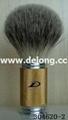Black Badger Brush with Metal Handle