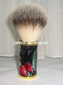 Facila brush with Metal Handle