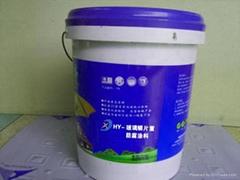 HY復合防水防腐塗料