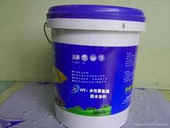 HY-1防水防腐塗料