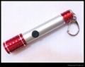 1led铝合金钥匙扣手电筒 1